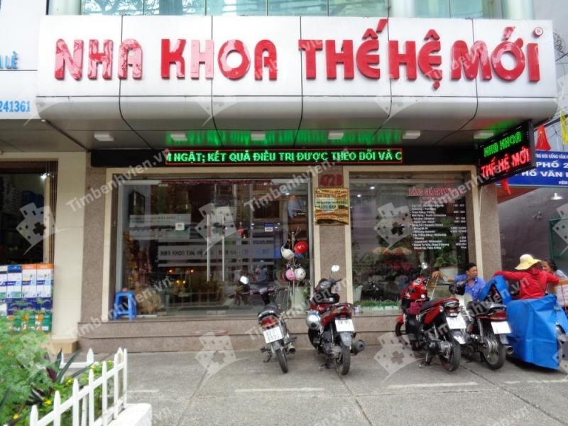 TOP 12 Phòng Khám Nha Khoa Uy Tín Nhất Sài Gòn