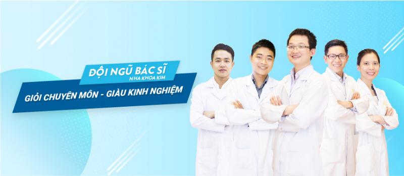 TOP 10 trung tâm nha khoa uy tín tại TpHCM